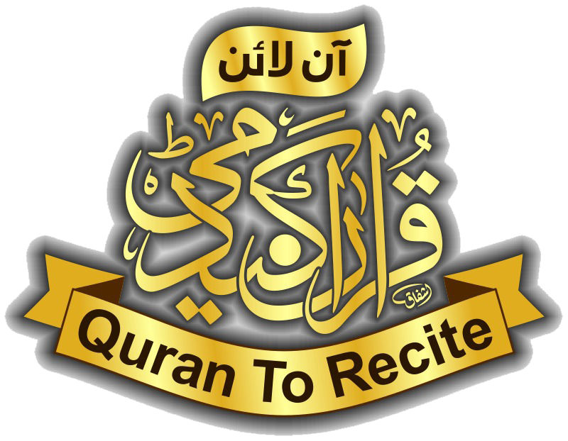 Quran To Recite | An Online Quran Teaching Academy